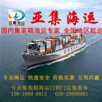 大连到三亚海运公司 海南三亚到辽宁大连集装箱运输公司 大连国内海运公司