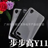 厂家批发 步步高Y11手机保护套 步步高PC透明diy贴钻素材手机外壳