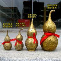 开光纯铜葫芦摆件纯铜工艺品无盖葫芦批发定做厂家直销