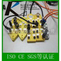 生产商直销M12 Y型分配器,传感器执行器接头,执行器分线盒