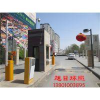 专业生产道闸机、安装道闸机厂家
