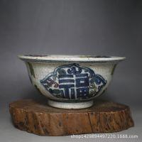 明福字开片青花瓷天子碗 古董古玩 仿古瓷器 收藏摆件 做旧瓷器