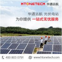 北京太阳能供电工程公司哪家强?先看一下华通远航