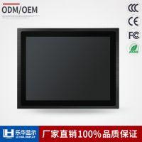 乐华供应21.5寸安卓平板电脑 电阻触摸 3188主板 铝合金拉丝外壳