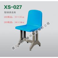 塑钢课椅椅子塑料椅子家具批发椅子办公桌椅学生