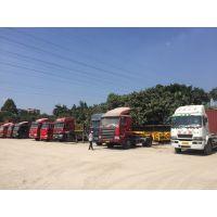 广州黄埔Export-service company出口拖车报关服务公司