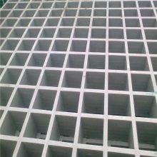 旺来洗车房玻璃钢格栅 工作平台踏步板定制