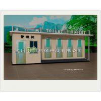 厂家特价出售江西上饶免水型生态移动厕所 鹰潭移动厕所