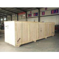 供应济宁周边地区普通木箱 胶合板木箱 出口免检木箱 可来图加工定制