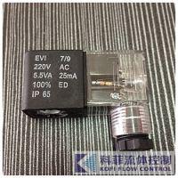 EVI-AC220电磁阀线圈/普通型电磁阀线圈