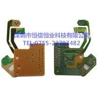 软硬结合板,多层印刷线路板,柔性线路板,单双面PCB板,FPC线路板