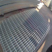 钢格栅重量表 恒洲钢格栅 不锈钢篦子盖板