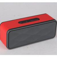 夜光带灯无线蓝牙音箱LED大药丸手机插卡插U低音音响