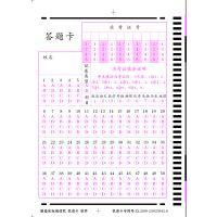 衡水云微供应学校考试100g答题卡,定制各种颜色标准答题卡400-098-3058