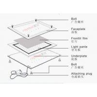 雷迈长期供应LED水晶超薄灯箱,价格公道,售后无忧!