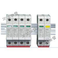 上海铁大电信、科安达防雷单元,万佳防雷器,铁路防雷元件,CRCC认证