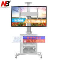 NB带视频终端柜32-65寸曲屏电视落地支架AVG1500-60-1P
