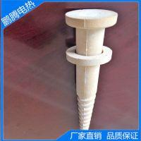 鹏腾电热电器厂直销特种陶瓷钉 高频绝缘陶瓷