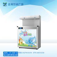 江西商用开水器价格▏开水器品牌▏节能开水器饮水机厂家▏开水器