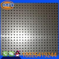【厂家直销】304不锈钢微孔板 铝圆孔板 过滤小孔网板