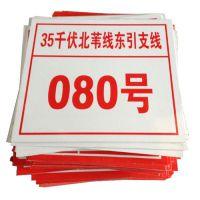 安科铝反光标志牌 铝制标牌