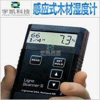 美国利纳美特Lignomat SCANNER S感应式木材湿度计