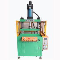 金驰牌液压整形机 散热器铜管五金铸件整形油压机