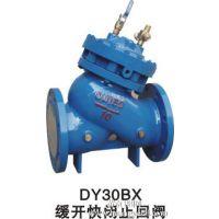 DY30AX-10/16C 铸钢 DN65 水力控制阀:【H142X 液压水位控制阀】尺寸_图纸