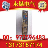 陕西榆林神木ZLZB-7YD微电脑智能综合保护装置质保一年