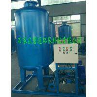 囊式定压补水装置选型 囊式定压补水机组规格/型号大全 DN400 DN600 DN800