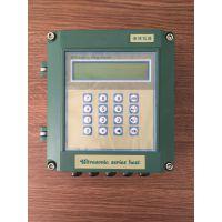 海倬HZ1800-H系列超声波流量计
