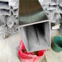 重庆304不锈钢方管30*60*3.0-拉丝面