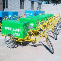 北京利亚通厂家批发人力保洁车、玻璃钢三轮垃圾车不锈钢保洁车脚踏垃圾车