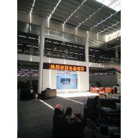 深圳市四季风服装科技有限公司