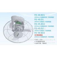 供应低压36V、25W交流楼顶扇、电风扇、36V工地楼顶扇、工棚楼顶扇