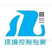 深圳市盛兰环境科技有限公司