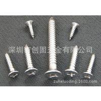 供应不锈钢平机螺钉 材质304 现货 创固厂家直销 不同规格型号5*20