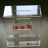 厂家直销亚克力功德箱 有机玻璃箱盒制品订制透明有机玻璃投票箱