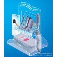 生产销售 亚克力化妆品展示架 亚克力展示架价格优惠