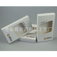 厂家订做一次性快餐盒纸盒 300克白卡纸食品盒 西点包装盒定做