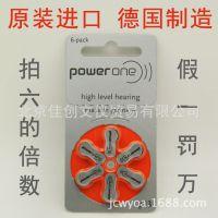 西门子峰力助听器原装德国进口电池A13 power one P13 PR48 S13