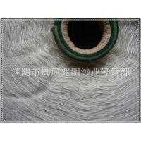 厂家批量供应优质麻纺系列纱线(可用于劳保手套)