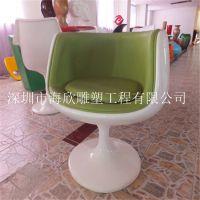 经典设计师玻璃钢休闲酒杯椅 烤漆旋转电脑餐厅桌椅 茶杯软包餐椅价格