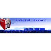 泰安长江电气设备有限公司