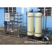 去离子水设备,反渗透纯水设备,离子水处理设备