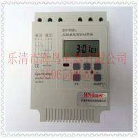供应秒控循环 SX102L 电机 倒计时 时间控制养殖 定时器 380V时控开关