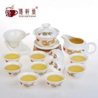 供应功夫茶具 厂家直销批发热卖功夫茶具套装特价 可订制加印LOGO