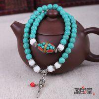 【盈宝堂】天然尼泊尔风绿松石串珠手饰 西藏喇嘛转经轮佛珠手链