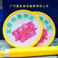 厂家专业生产各式婚庆毛巾水洗标 浴巾织唛商标【量大包邮哦】