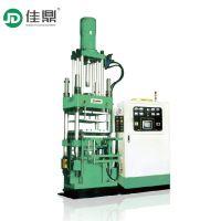 佳鼎橡胶注压成型机250T/立式平板硫化机/橡胶成型机械/可定制